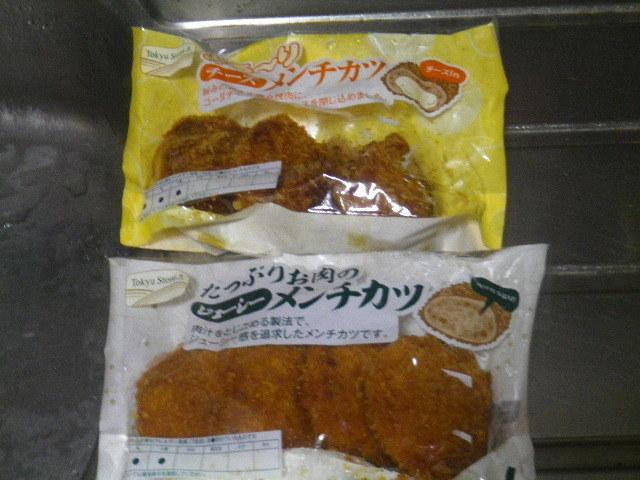 01) 二種類の、買ってきた惣菜ミニ・メンチ。.JPG
