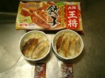 09.05.02冷凍餃子を焼いて食った.JPG